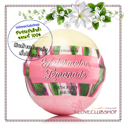 Bath & Body Works / Bath Fizzy 130 g. (Watermelon Lemonade)