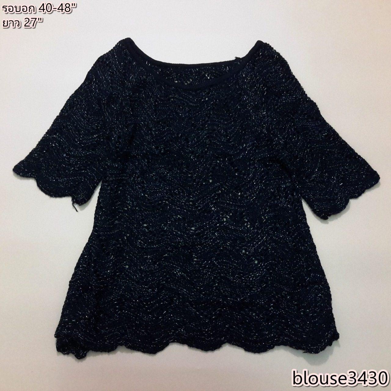 LOT SALE!! Blouse3430 เสื้อกันหนาวไหมพรมถักเนื้อแน่น คอปาด แขนสามส่วน สีดำ