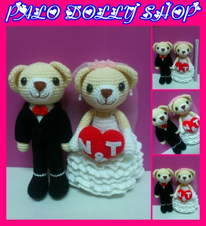หมีแต่งงาน