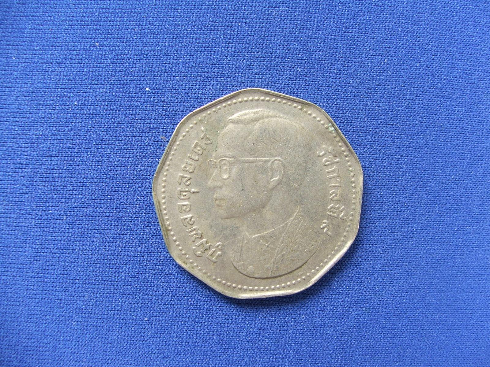 เหรียญ ๕ บาท ครุฑ ๙ เหลี่ยม ๒๕๑๕