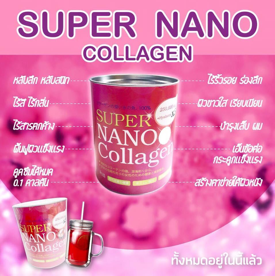 Hanako Super Nano Collagen ฮานาโกะ ซุปเปอร์ นาโน คอลลาเจน ของแท้ ราคาถูก ปลีก/ส่ง โทร 089-778-7338-088-222-4622 เอจ