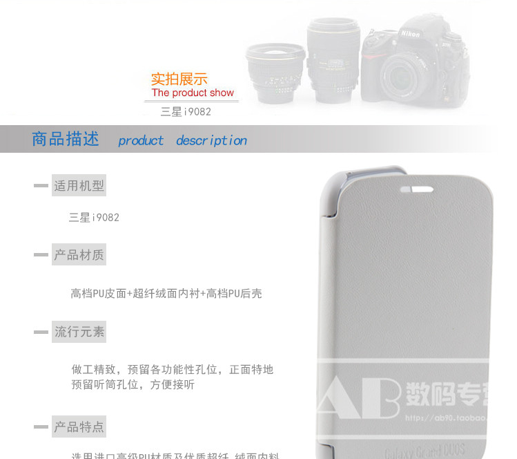 Case Flip Cover ไม่เปลี่ยนฝาหลัง for Samsung Galaxy Grand DUOS (I9082)