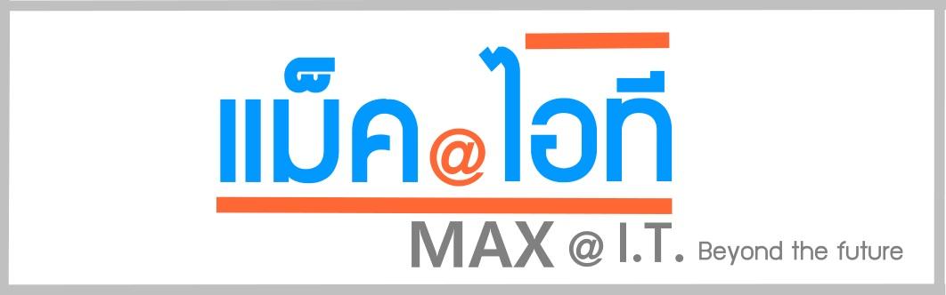 ร้านจันทบุรี แม็ค999คลับ