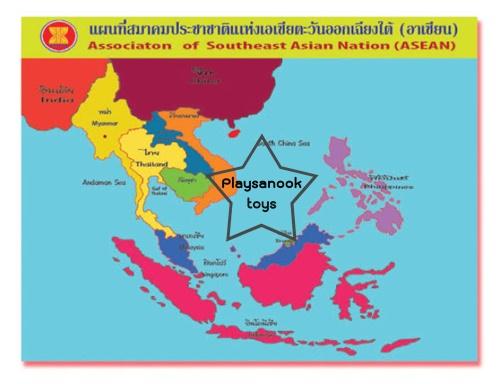 SKAEC-11 แผนที่ประเทศอาเซียน