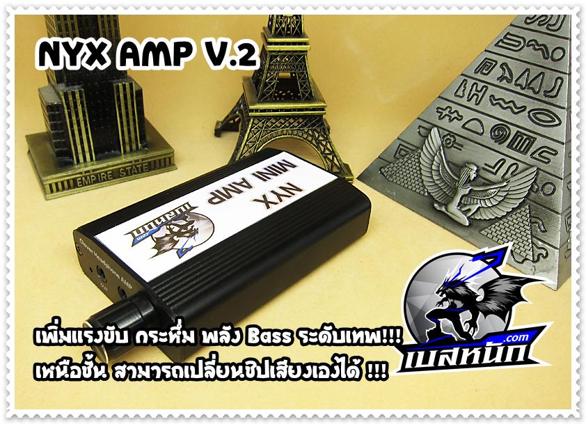 NYX Mini Amplifier