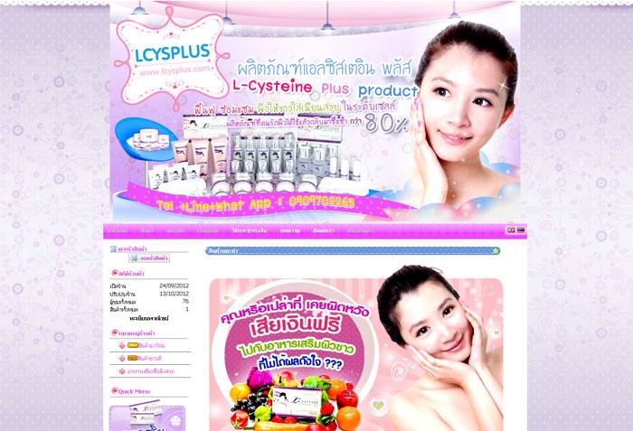 www.lcysplus.com