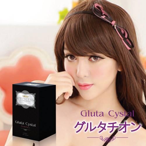 Gluta Crystal Princess