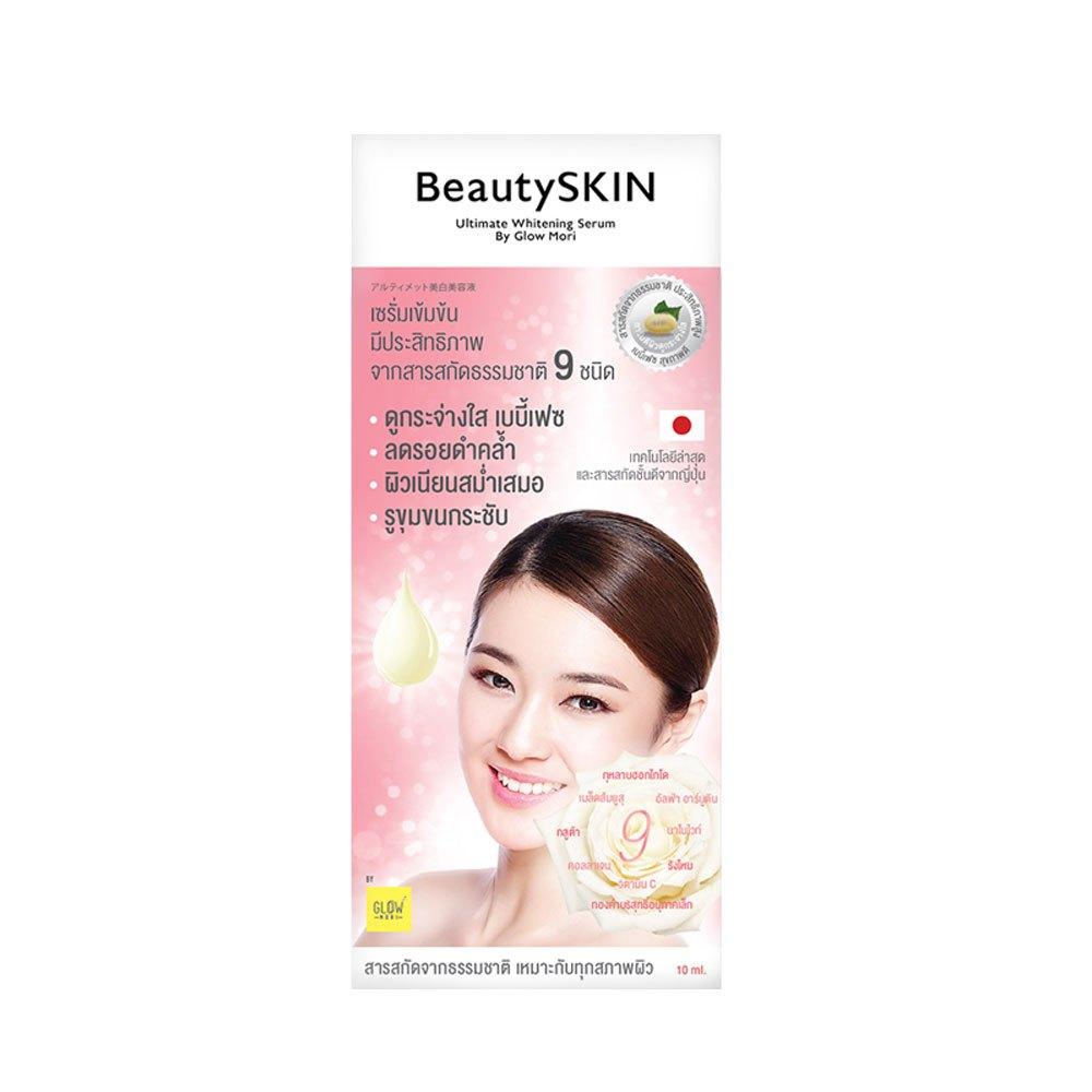 BeautySKIN Ultimate Whitening Serum by Glow Mori