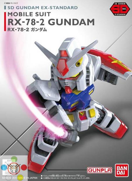 SD EX-STANDARD 001 RX-78.2 GUNDAM