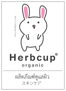 http://www.cobiebrown.com/category/11/herbcup-organic-%E0%B9%80%E0%B8%AE%E0%B8%B4%E0%B8%A3%E0%B9%8C%E0%B8%9A%E0%B8%84%E0%B8%B1%E0%B8%9E-%E0%B8%AD%E0%B8%AD%E0%B9%81%E0%B8%81%E0%B8%99%E0%B8%B4%E0%B8%84