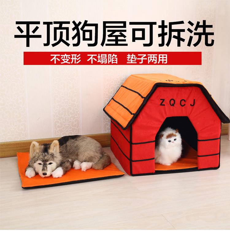 บ้านสุนัขพันธุ์เล็ก ถอดซักทำความสะอาดได้