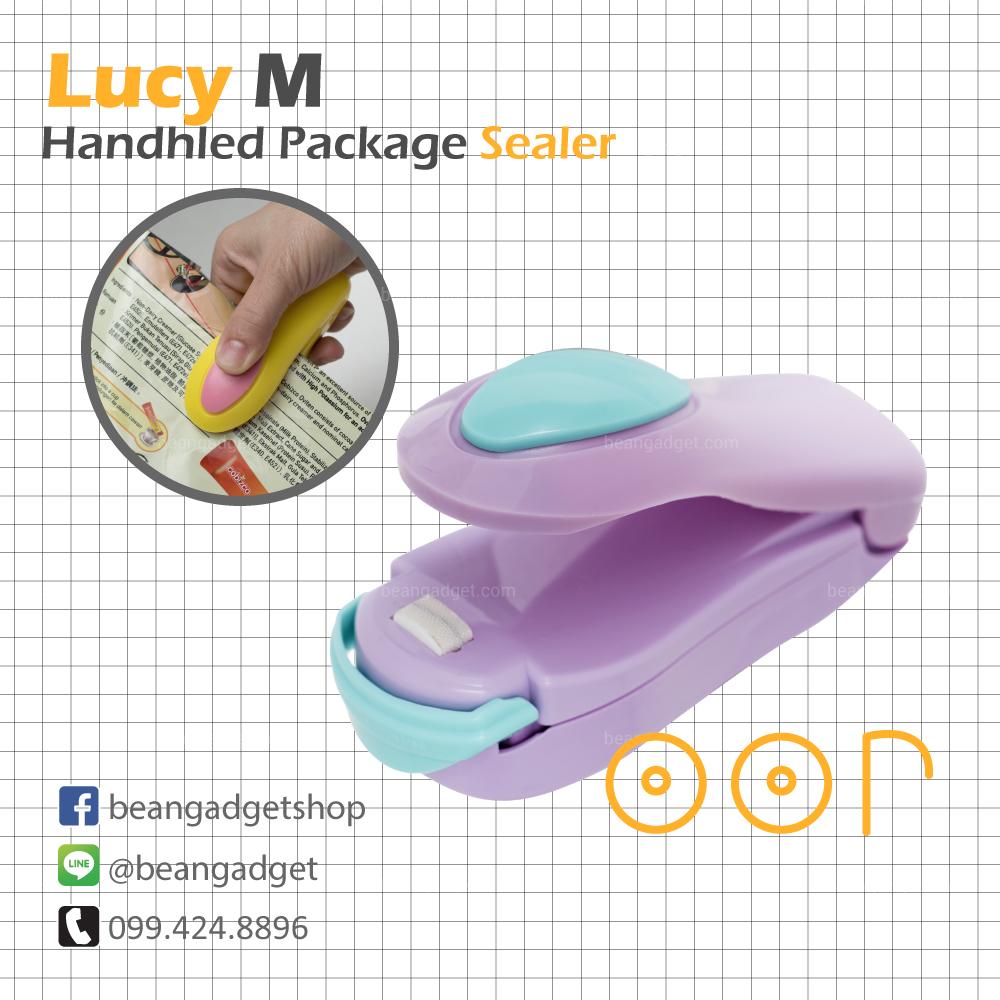 ซีลถุงแบบพกพา Lucy M mini portable handy plastic bag sealer OOP - Purple สีม่วง