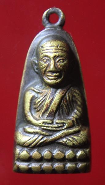หลวงปู่ทวด หลังหนังสือ มีห่วง พิมพ์เล็ก วัดช้างให้ จ.ปัตตานี ปี2508