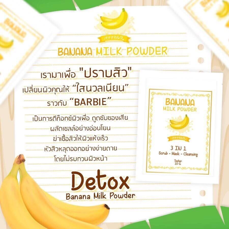 Banana Milk Powder 10g.