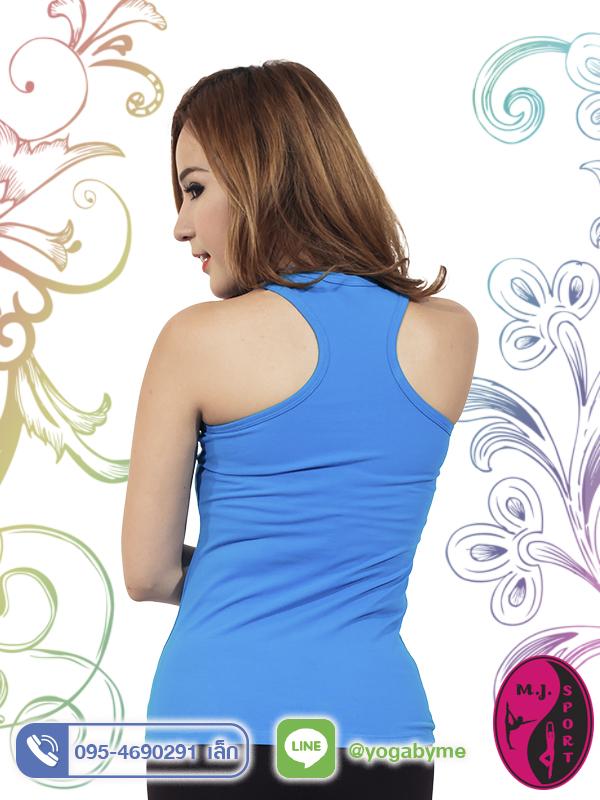 เสื้อกล้ามโยคะเต็มตัว AC704 สีฟ้า