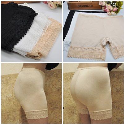 ซับใสหญิงกระชับผ้านุ่มโปร่งสบาย สีดำ และ สีเนื้อ