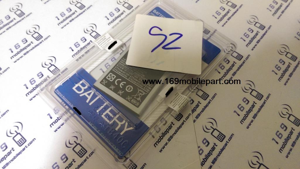 แบตเตอรี่ Samsung Galaxy S2 (แท้) GT-i9100