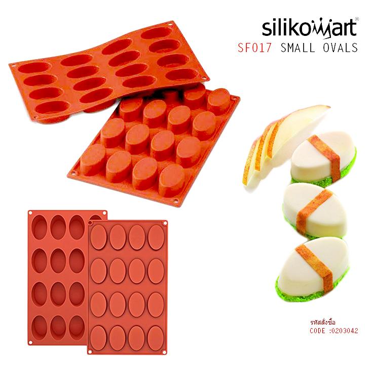 Silikomart พิมพ์ซิลิโคน SF017 SMALL OVALS