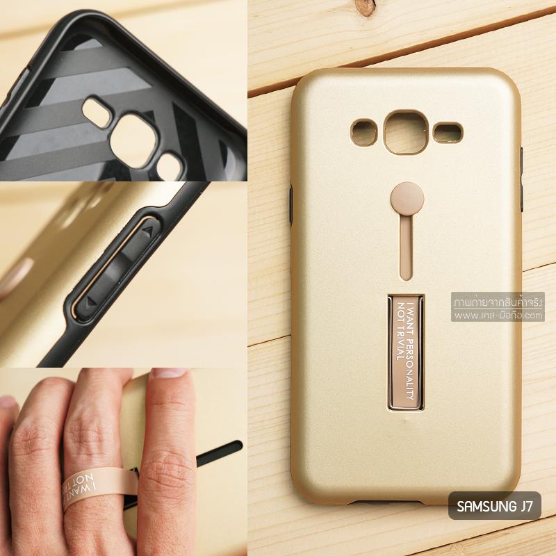 เคส Samsung Galaxy J7 เคส Hybrid เกรดพรีเมี่ยม 2 ชั้น ขอบยางลดแรงกระแทก พร้อม (ขาตั้ง + สายคล้องนิ้ว) สีทอง