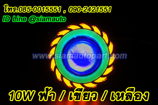 ไฟโปรเจคเตอร์มอเตอร์ไซค์ทรงใบพัด 2 ชั้น ระบบ LED ไฟวงแหวนสีฟ้า / เขียว / เหลือง