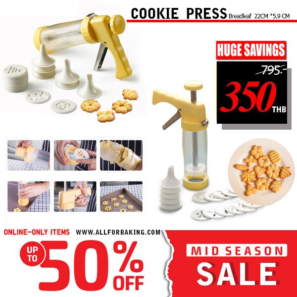 Breadleaf Cookie Press