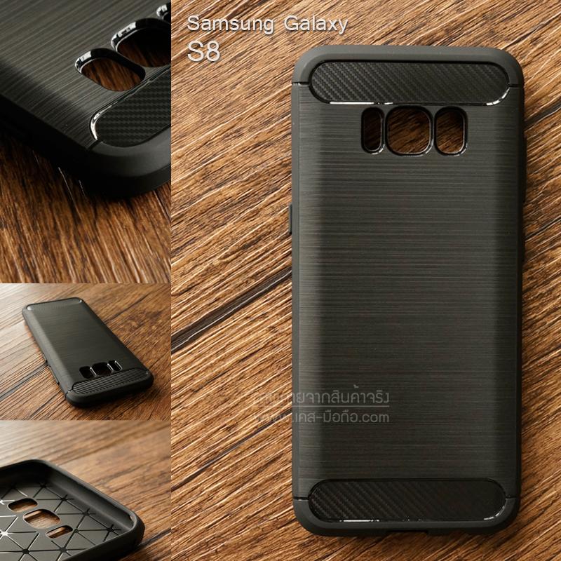 เคส Samsung Galaxy S8 เคสนิ่มเกรดพรีเมี่ยม (Texture ลายโลหะขัด) กันลื่น ลดรอยนิ้วมือ สีดำ