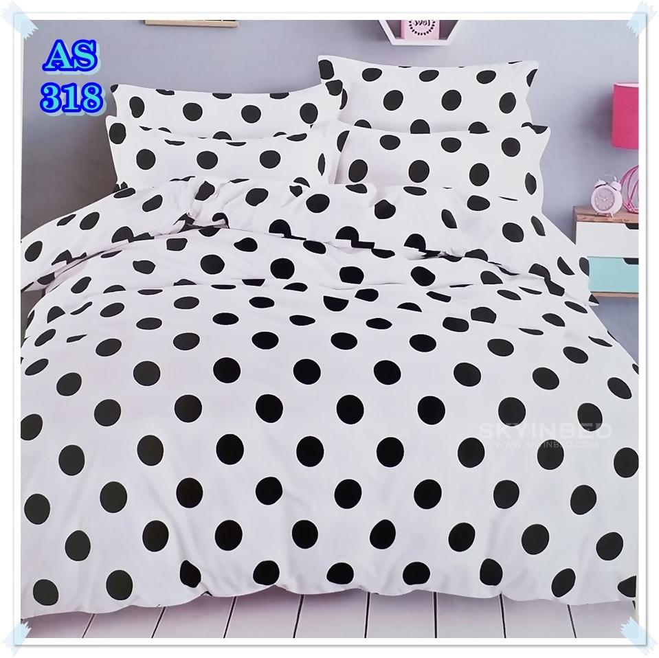 ผ้าปูที่นอนสไตล์โมเดิร์น เกรด A ขนาด 3.5 ฟุต(3 ชิ้น)[AS-318]