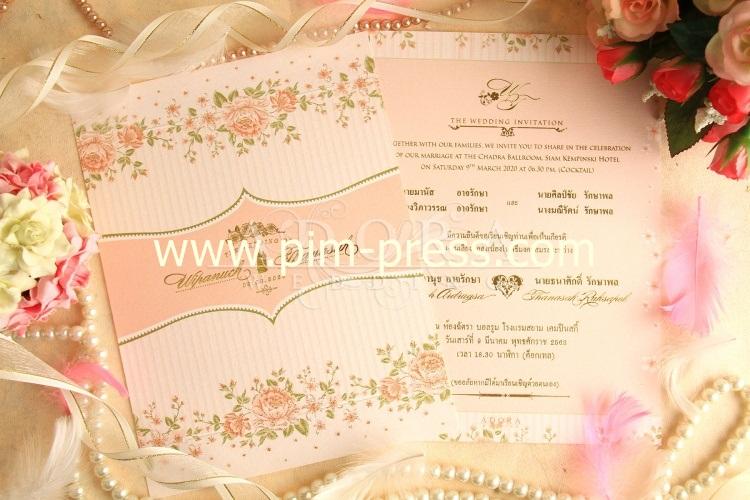 การ์ดแต่งงาน ADORA หน้าเดียว(E0181,E0186)