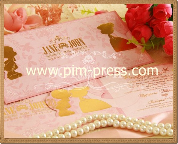 การ์ดแต่งงาน VIP-SCT หน้าเดียว (9-0241,9-0246)