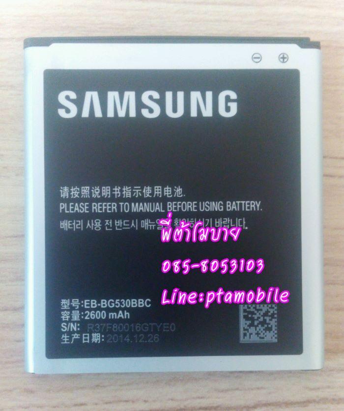 แบตเตอรี่ซัมซุง Galaxy J5 (Samsung) EB-BG530BBC