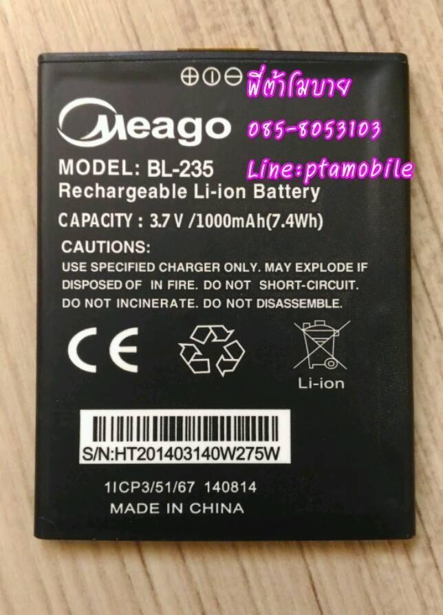 แบตเตอรี่ ไอโมบาย IQ1.3 DTV (BL-235)