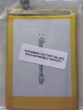 แบตเตอรี่ ไอโมบาย IQ5.9 DTV แท้ศูนย์ (BL-234)