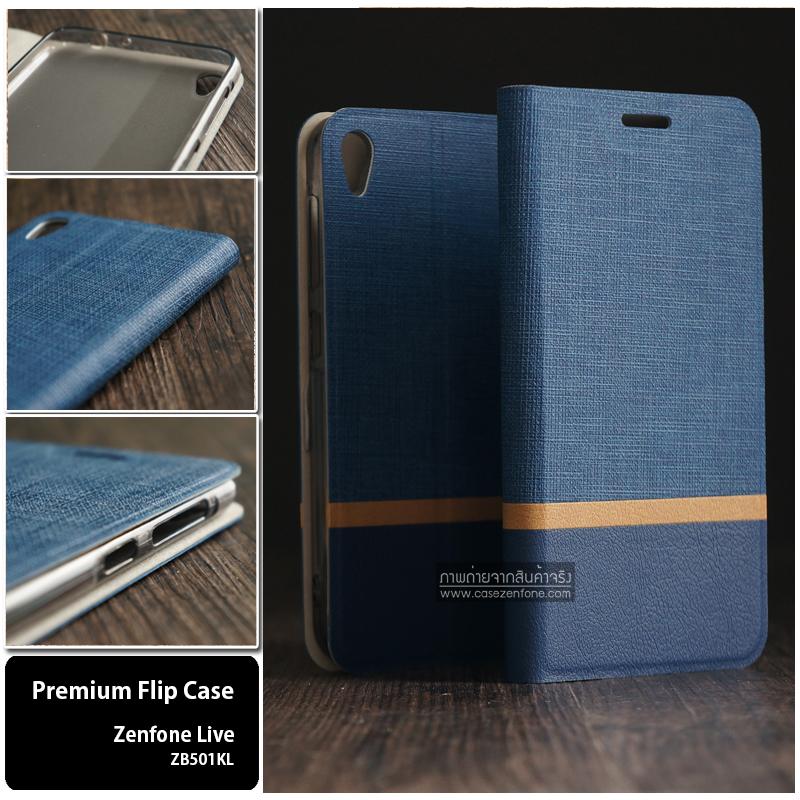 เคส Zenfone Live (ZB501KL) เคสฝาพับหนัง PVC มีช่องใส่บัตร สีน้ำเงิน