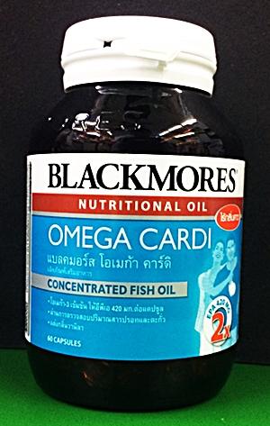 Blackmores Omega Cardi 60 เม็ด ไร้กลิ่นคาว