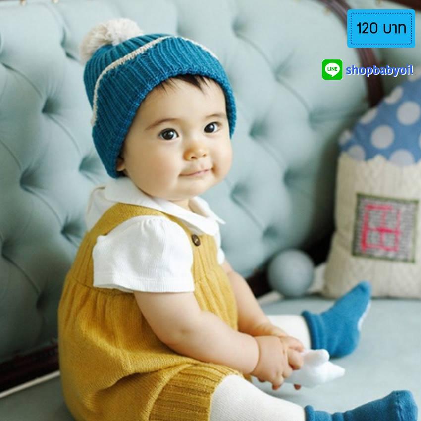 HT282••หมวกเด็ก•• / ไหมพรมสีพื้น [สีฟ้า]