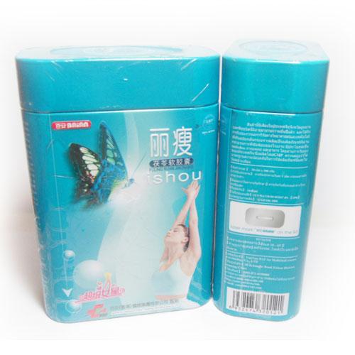 Lishou Softgel mental Box ลิโซ่กล่องเหล็ก เม็ดซอฟเจล 36 เม็ด ของแท้ ราคาถูก ปลีก/ส่ง โทร 089-778-7338-088-222-4622 เอจ