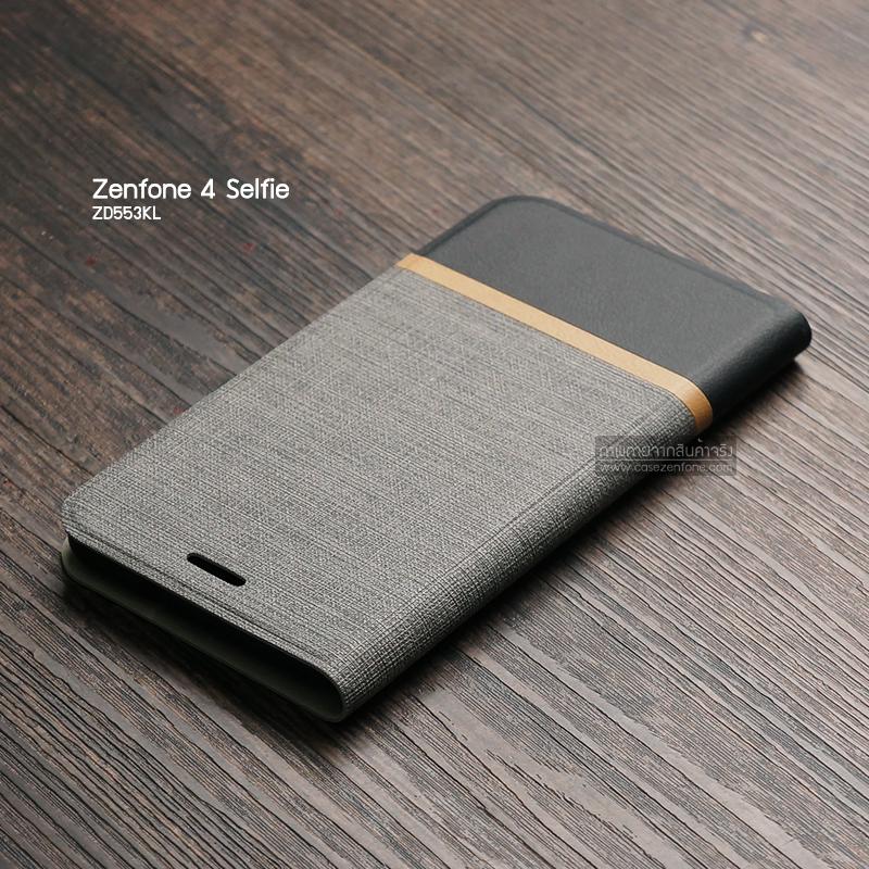 เคส Zenfone 4 Selfie (ZD553KL) เคสฝาพับหนัง PVC มีช่องใส่บัตร สีเทา