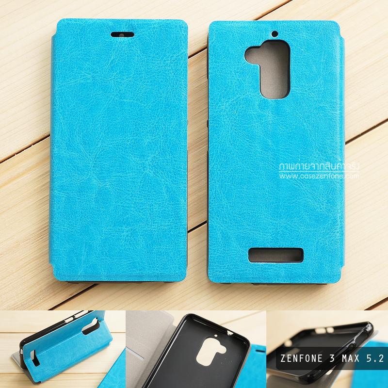 """เคส Zenfone 3 Max 5.2"""" (ZC520TL) เคสหนัง + แผ่นเหล็กป้องกันตัวเครื่อง (บางพิเศษ) สีฟ้า"""
