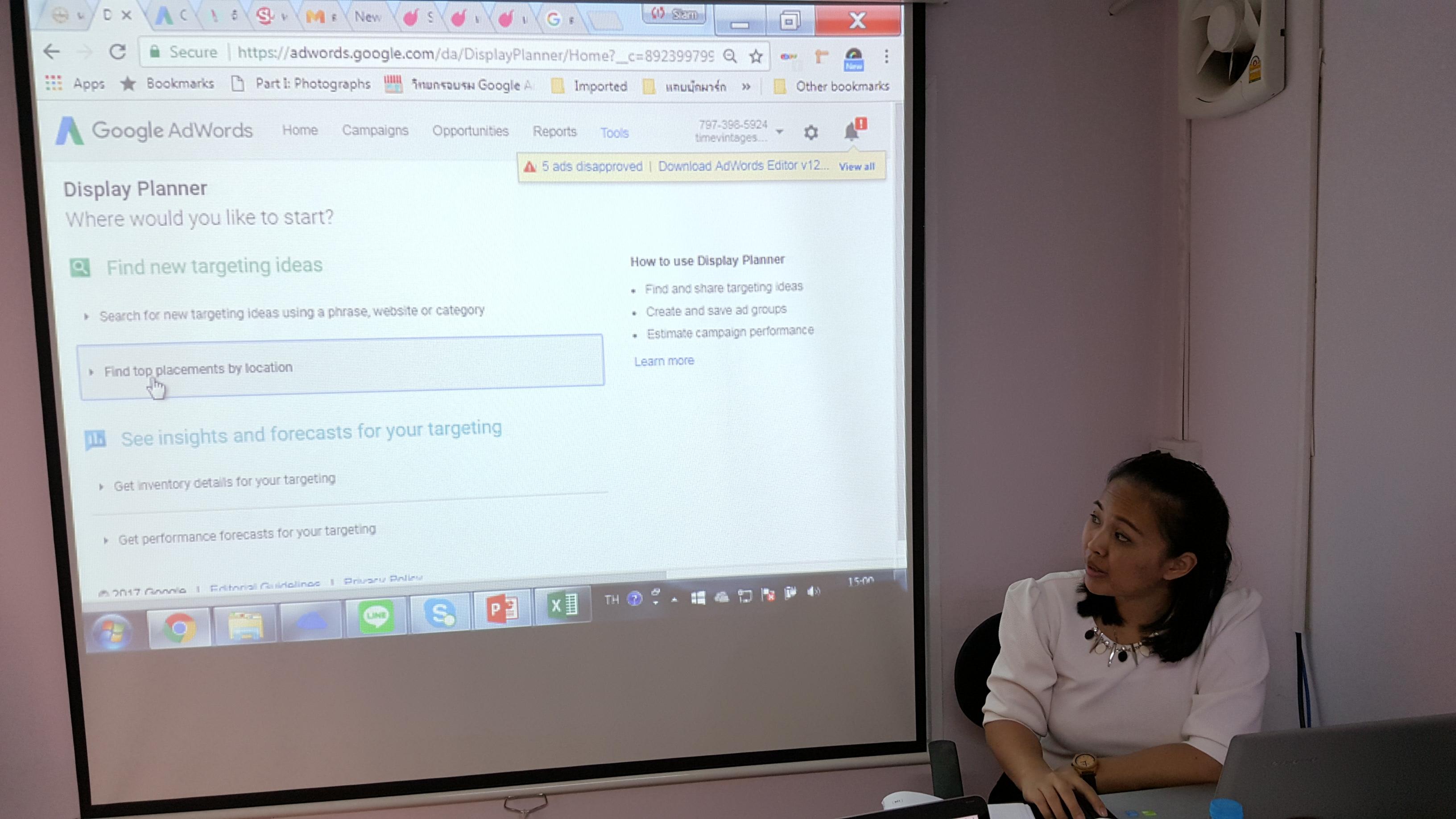 เรียนหลักสูตรอบรม google adwords กับอาจารย์ใบตอง