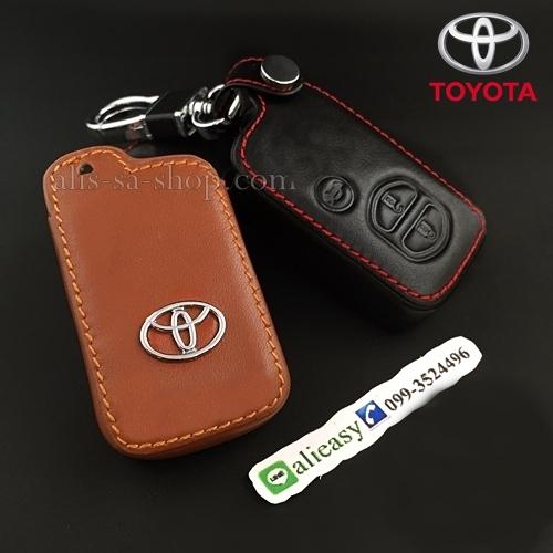 ซองหนังแท้ ใส่กุญแจรีโมทรถยนต์ รุ่นหนังนิ่ม โลโก้เหล็ก Toyota Prius,Camry Keyless 3 ปุ่ม
