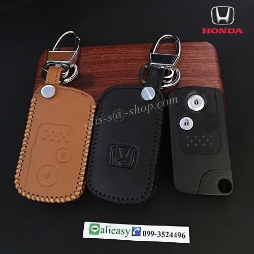 ซองหนังแท้ ใส่กุญแจรีโมทรถยนต์ หนัง Hi-End Honda City,Civic,Crv Keyless 2 ปุ่ม