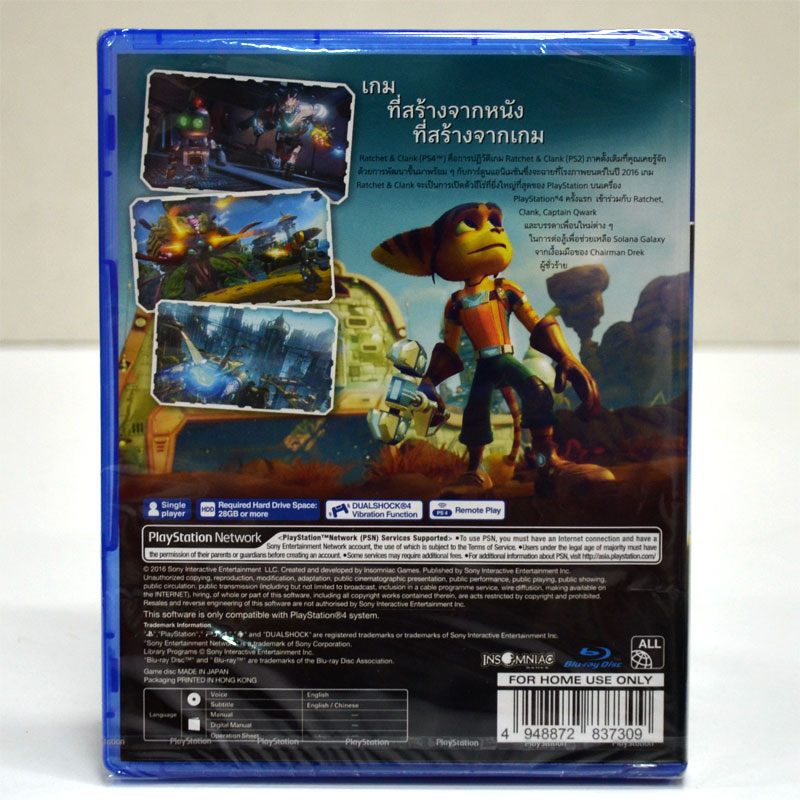 PS4™ Ratchet & Clank Zone 3 Asia / English