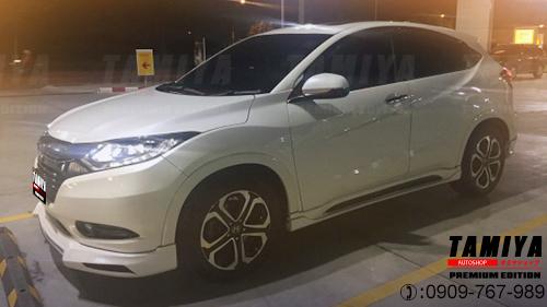 ชุดแต่งรถ Honda Hrv by TamiyaAutoshop