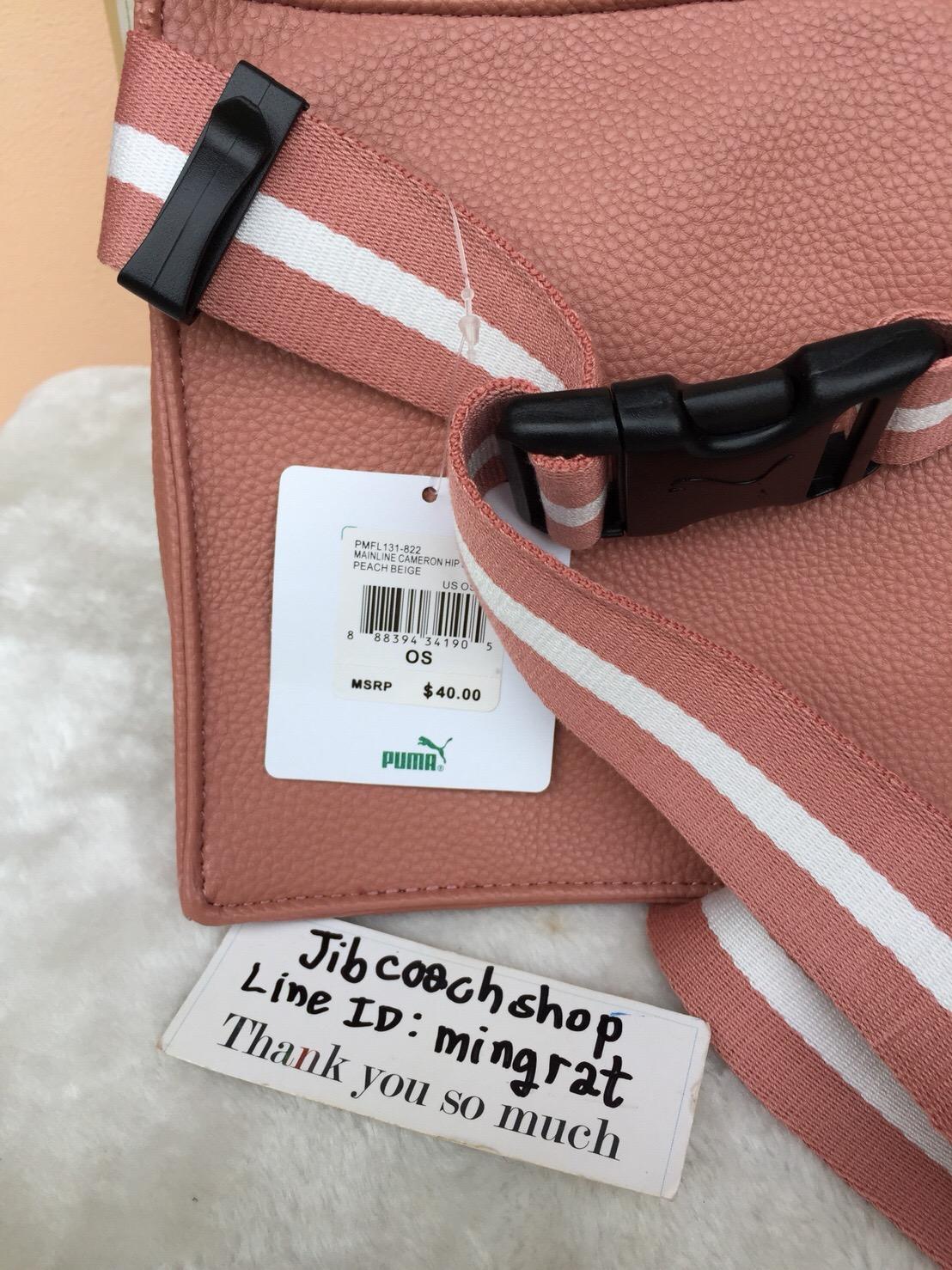 7027273e9a Puma Cameron Hip Bag Peach beige