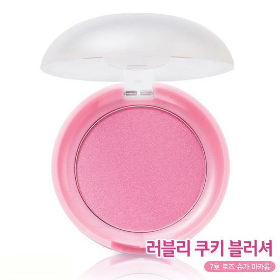 Etude House NEW Lovely Cookie Blusher 8.5g [ No.7 ]