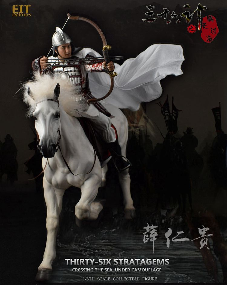 End I Toys EIT1707 Thirty-Six Stratagems: crossing the sea under camouflage - Xue Ren Gui / Horse and saddle