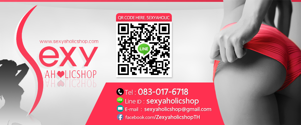 Sexyaholicshop