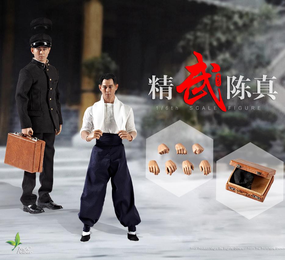 TOYS POWER CT011 Chen Zhen