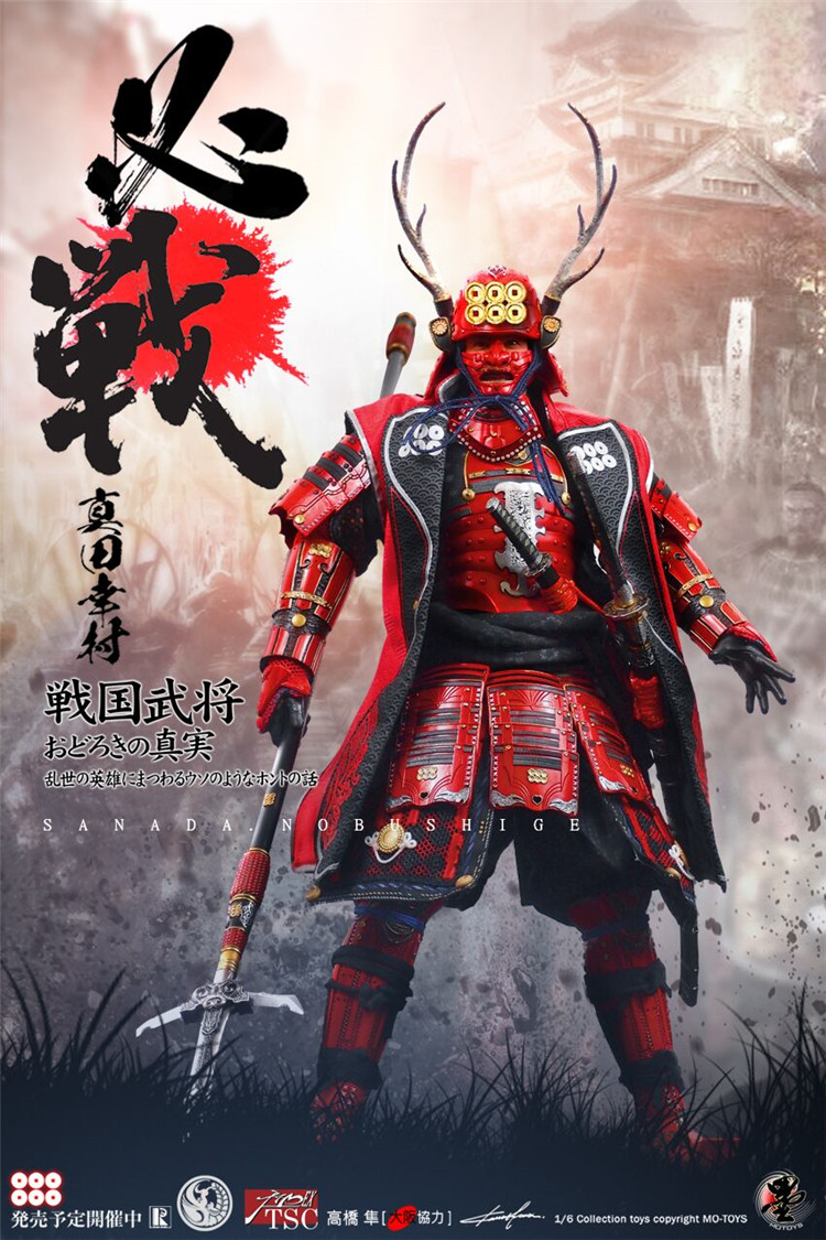 MOTOYS 1/6 Japanese Warring States General Wu Tian Xingcun Empire - Sanada Nobushige