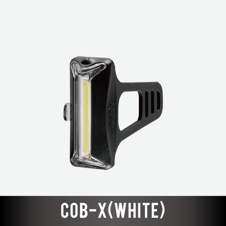GUEE COB-X (white)  LED BIKE